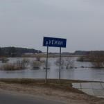 Паводок в Беларуси. Разлив Немана. Уздзенский и Копыльский районы