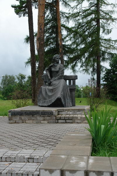 Щучин, Памятник Тетке