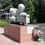Беловежская пуща по-белорусски