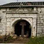 Новодвинская крепость - первая крепость, построенная Петром I