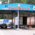 Привалку закроют с 1 сентября по 15 октября