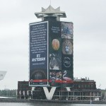 Тур де Франс. Этап 3. Амстердам