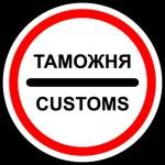 Новые нормы ввоза в Беларусь алкоголя и продуктов питания - подробно
