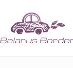 Место в очереди на границе с Беларусью теперь можно забронировать официально?