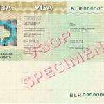 Система выдачи электронных виз появится в Беларуси в 2016-2017 годах