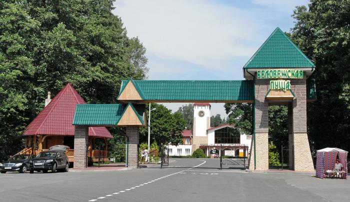 Беловежская пуща, ворота пущи