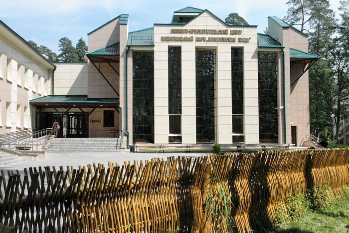 Беловежская пуща, Музей Природы