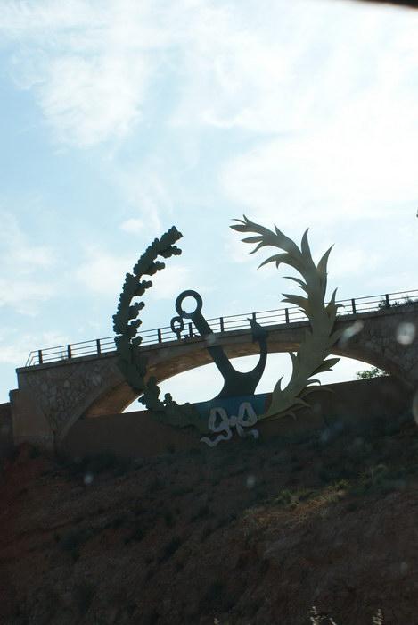 Испания, Кордильеры. водохранилищей