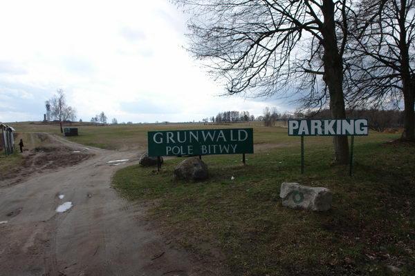Грюнвальд поле битвы