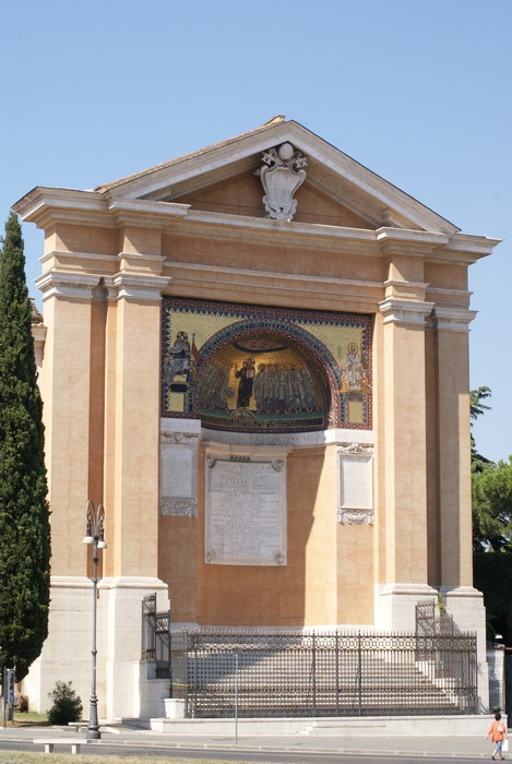 Рим, район Латерана