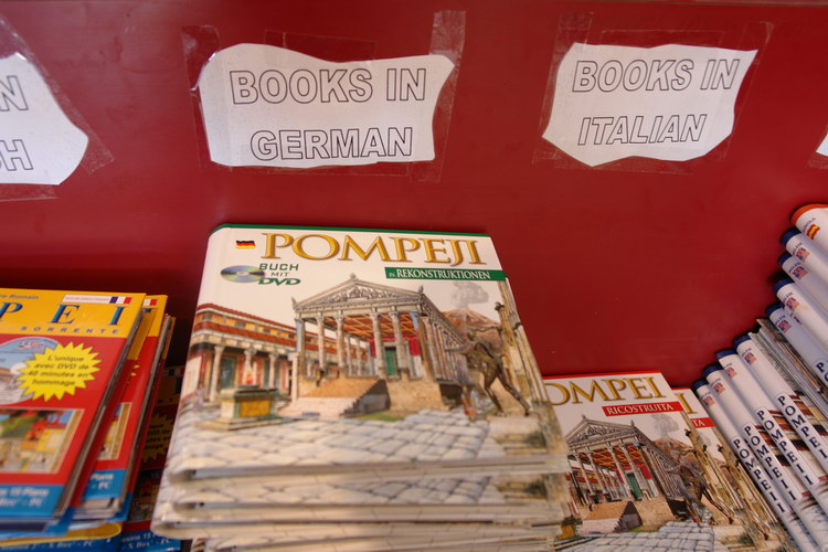 Помпеи. книги