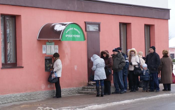 Ивье, очередь у банкомата