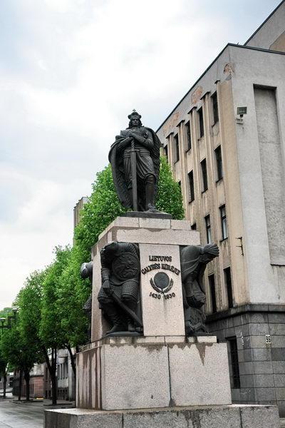 Каунас Памятник Витовту Лайсвиес Аллея Свободы