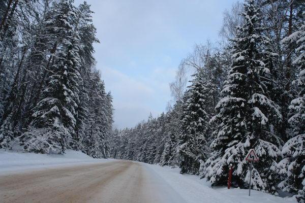 дорога у Голубых озер