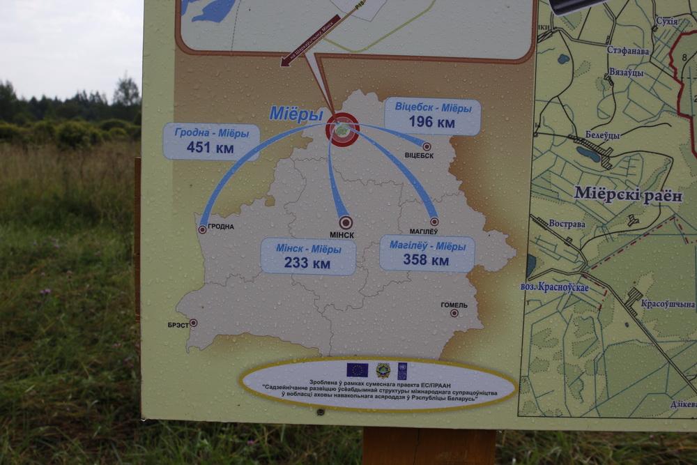 Схема проезда от Миор до экотропы на болоте Мох