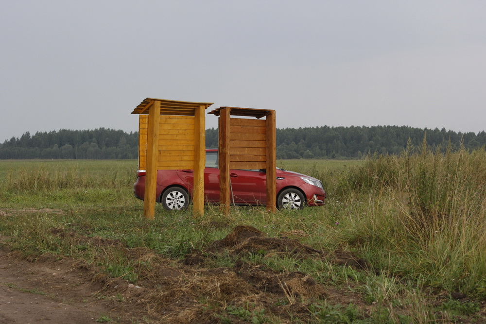 Парковка  экотропы на болоте Мох