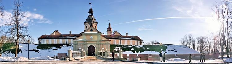 Панорама с воротами Несвижского замка