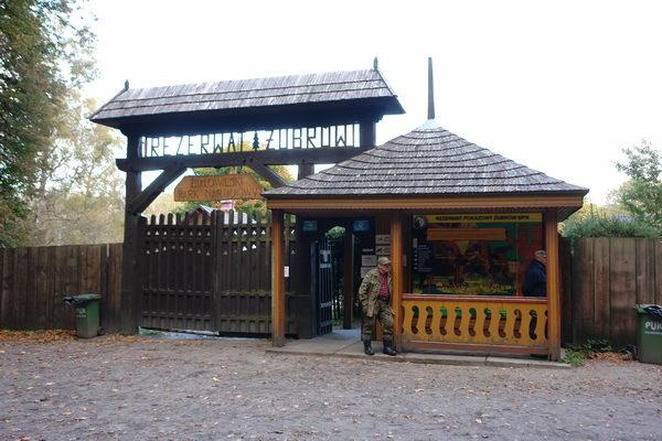 Беловежская пуща, питомник зубров