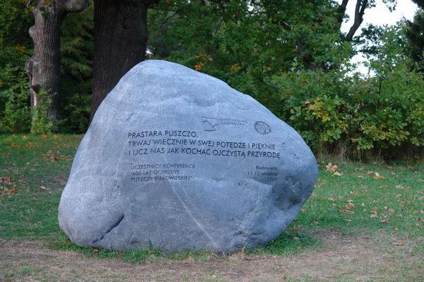 Беловежская пуща, Беловеж, Памятный камень в честь 600-летия Беловежской пущи