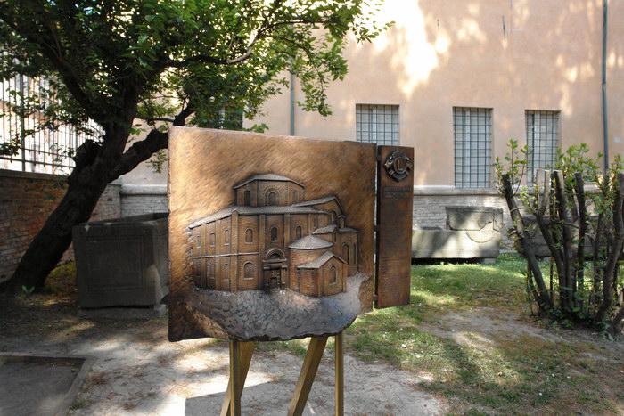 Равенна, Базилика Сан-Витале