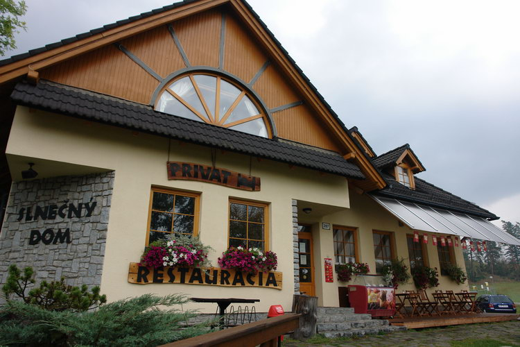 Татранска Ломница, Словакия