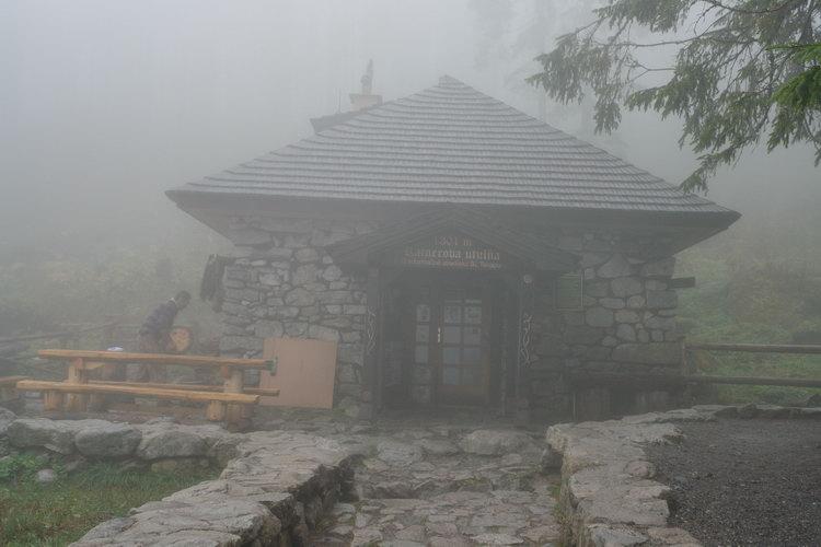 Словацкие татры