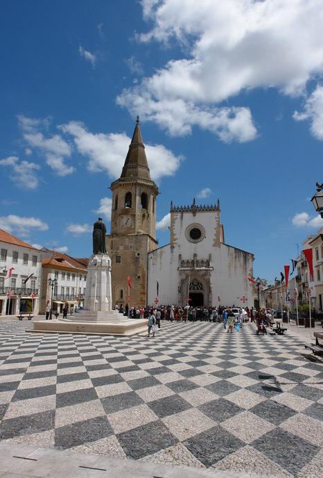 Португалия. Томар. Площадь