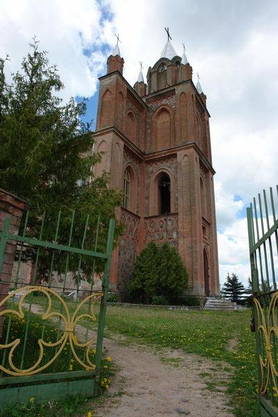 Петропавловский костел в Жупранах