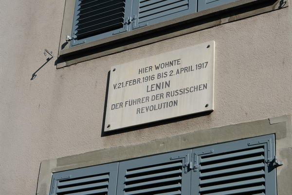 Цюрих Дом где жил Ленин