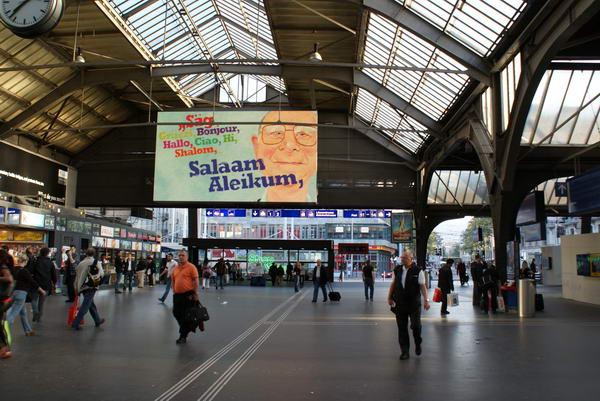 Цюрих, Железнодорожный вокзал